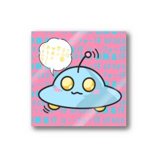 ユー・フォー仔ちゃん Stickers