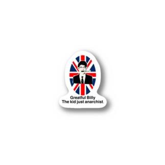 センズリマン今村 Stickers