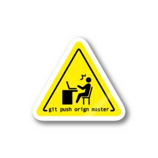 git push orign master Stickers