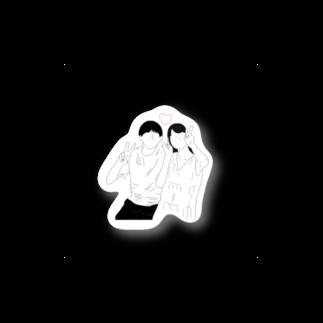 Aychs967の幸せ Stickers