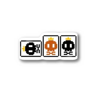 へらドクロretro(赤入り) Stickers