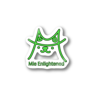 Mie Enlightened 黒縁取り Stickers