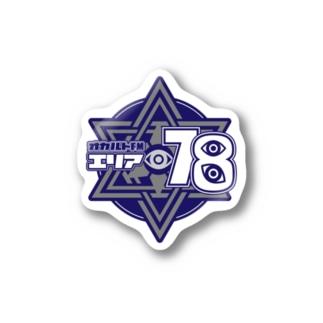 エリア78ステッカー Stickers