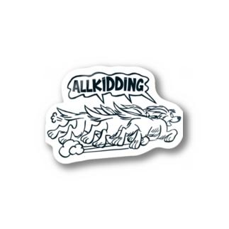 ALLKIDDINGステッカー Stickers