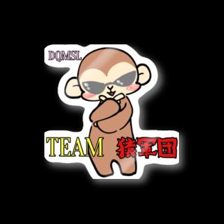 まりえちゃんねるグッズのDQMSL猿軍団ステッカー Stickers