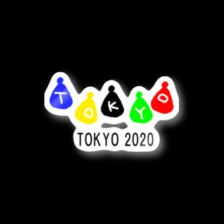 momogonのTOKYO2020ギフト Stickers