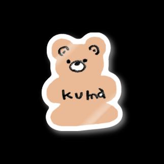 ねこのKuma🧸 Stickers