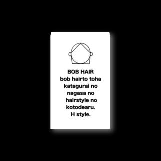 H styleのBOB HAIR Stickers