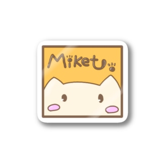 Miket Stickers
