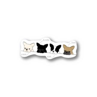 フレブルたち Stickers