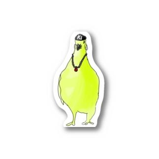 かなりHIPHOPなキジバト Stickers