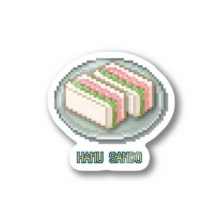 ハムサンド_2 Stickers