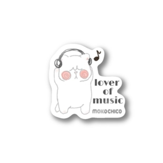 lover of music ブサネコさん Stickers