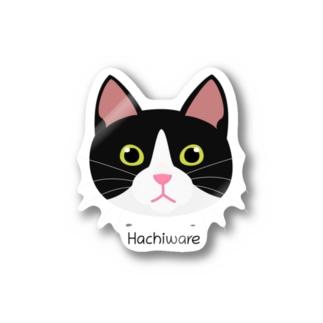 はちわれ猫の顔ステッカー Stickers