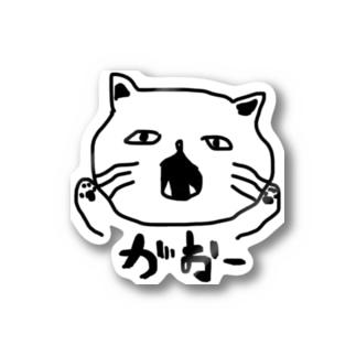 凶暴な猫 Stickers