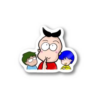 まるやま家 Stickers