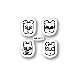 wakuta face 03 Stickers