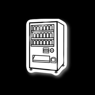 チョコリングボーイのお店の自動販売機 / type-A Stickers