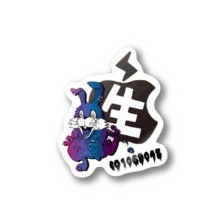 ラビッシュ Stickers