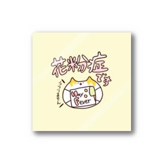 花粉症ステッカー Stickers