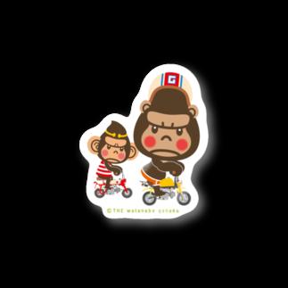 """ザ・ワタナバッフルのぽっこりゴリラ""""Motor cycle -  gorilla & monkey"""" Stickers"""