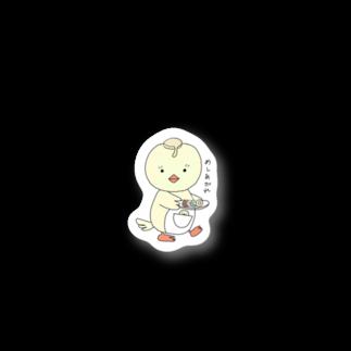 HIKAMARU SHOPのバタードリ母さんの料理 Stickers