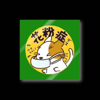chizuruの花粉症デスのネコ(グリーン) Stickers