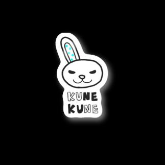 kune-kuneのあおたまウサギ クネクネTシャツ  Stickers