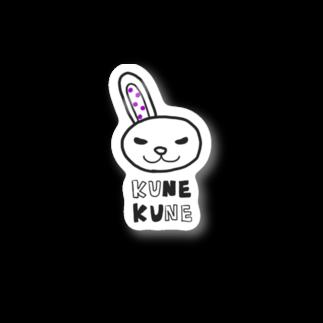 kune-kuneのむらさきたまウサギ クネクネオリジナルTシャツ Stickers