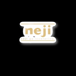 グラフィンのネジ、ねじ、neji Stickers