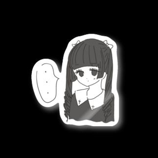 ewokakumomoのモノクロ姫カットちゃん Stickers
