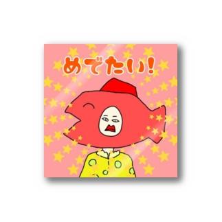 めでたい! Stickers