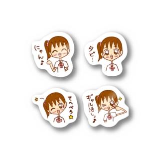 スタンプ削除記念ステッカー【慈愛】 Stickers