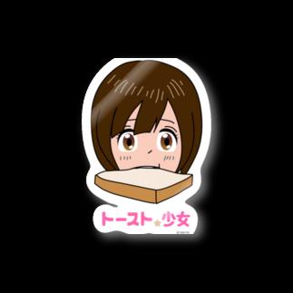 ハップのトースト少女 Stickers