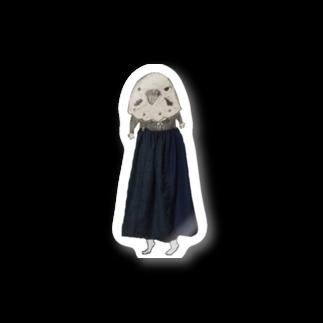 冬虫夏草洋品店のインコ仮面足長 Stickers