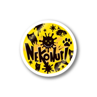 ネコヌリSHOPのネコヌリ グラフィック ステッカー Stickers