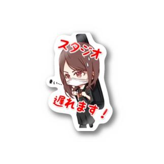 霞美@ベース オリジナルグッズ Stickers