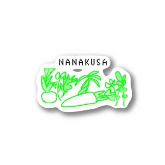 七草 Stickers