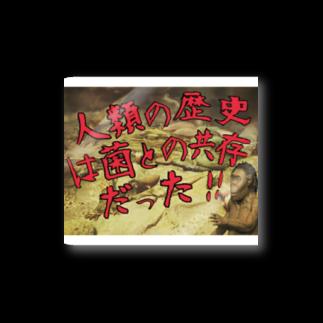 みにゃ次郎の探検隊風 Stickers