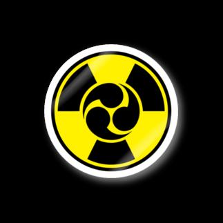Y_NAKAJIMAの放射線に三つ巴 A Stickers