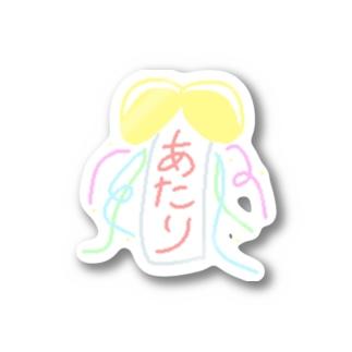 ponあたりくす玉 Stickers