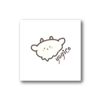 🏣やぎこさんのおみせ🏣のヤギコさんのステッカー(白) Stickers
