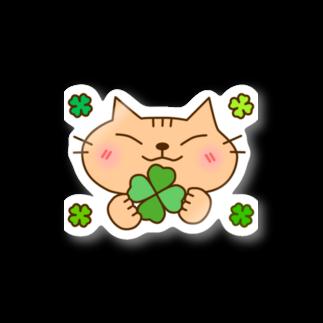 eigoyaのクローバーと茶トラ猫 Stickers