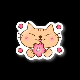 eigoyaの桜と茶トラ猫 Stickers