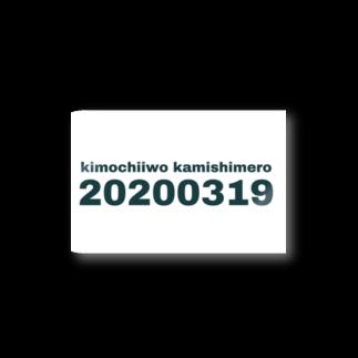 KAIRAKUの20200319 Stickers