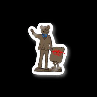 Mojasのパートナー Stickers