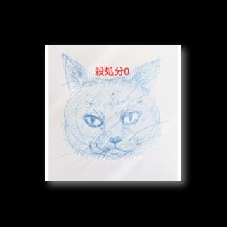 鸚哥館の殺処分0猫 Stickers