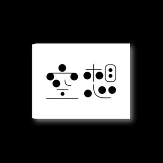 ネの空想 Stickers