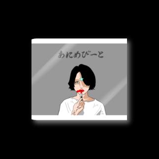 animabeatのリップ Stickers