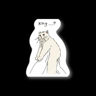 猫とアメジストのking Stickers